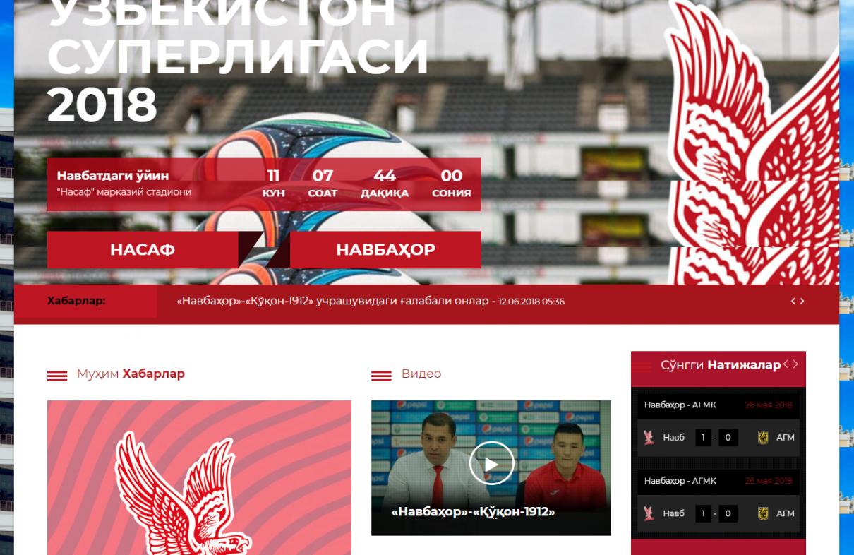 FC NAVBAHOR.uz