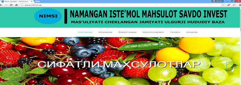 Namangan Istre'mol Mahsulot Savdo Invest.uz