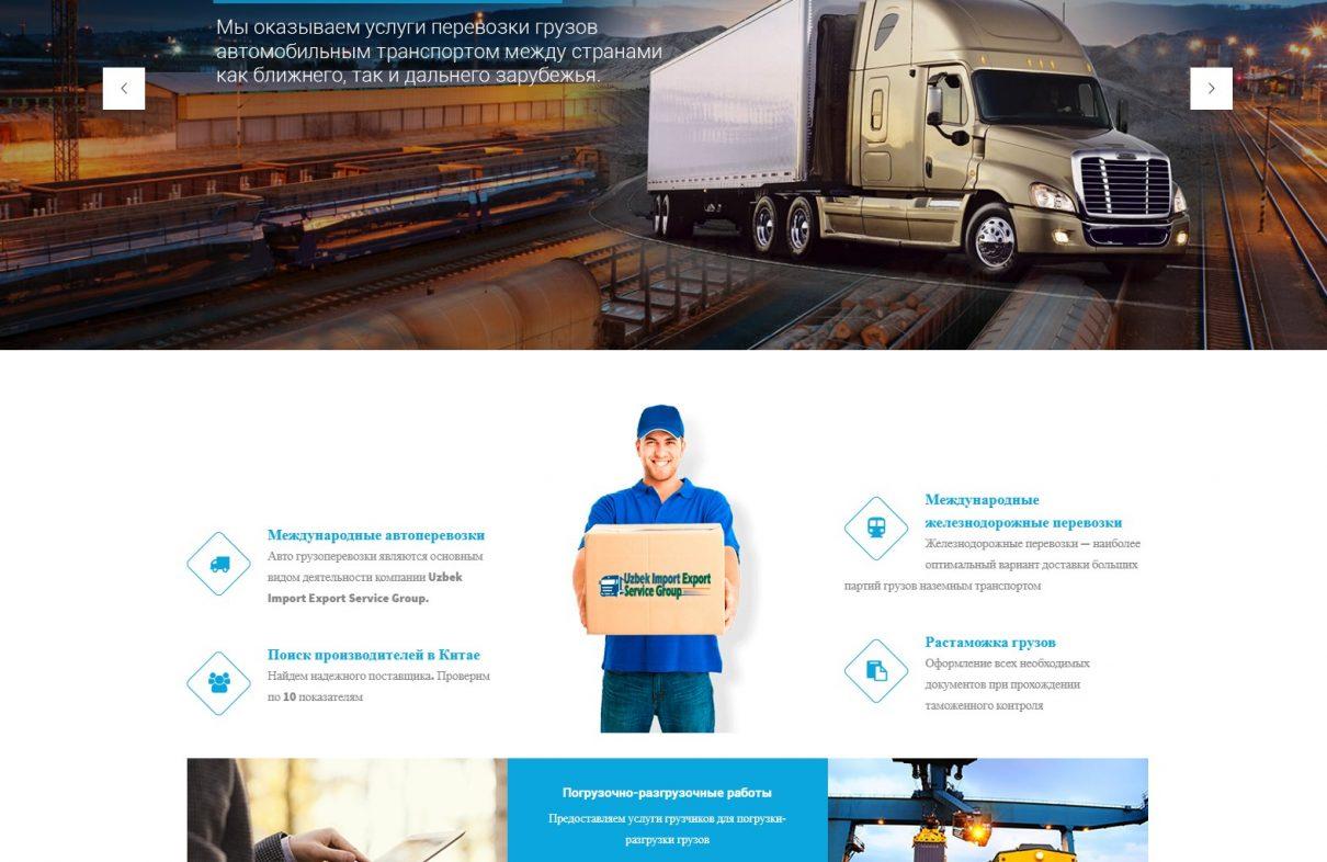 Uzbek Import Export Service Group.uz